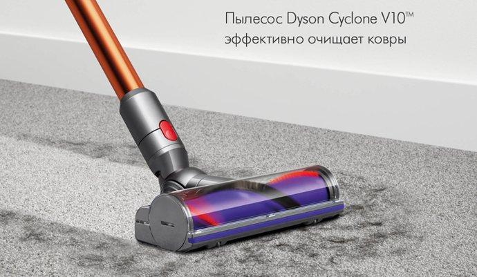 Мощность всасывания пылесоса dyson dyson cinetic big ball parquet